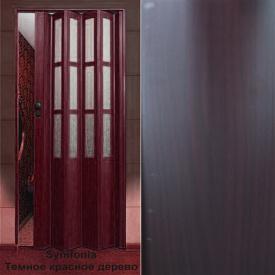 Дверь-гармошка пластиковая SYMFONY темное красное дерево 2,03x0,86 м