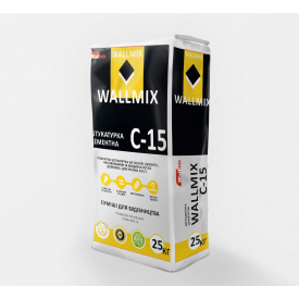 Штукатурка WALLMIX C-15 цементная 25 кг