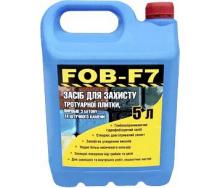 Гідрофобізатор водовідштовхуюче просочення FOB-F7 тротуарної плитки, бетону, каменю, цегли 2,5 л