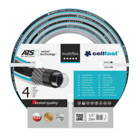 Садовый четырехслойный шланг CellFast MULTIFLEX ATS VARIANT™ VT