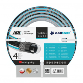 Садовый четырехслойный шланг CellFast MULTIFLEX ATS VARIANT™ VT 50