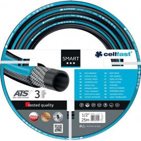 """Садовый трехслойный шланг CellFast SMART ATS VARIANT™ 1/2"""" 25"""