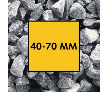 Щебінь гранітний фракція 40-70 мм