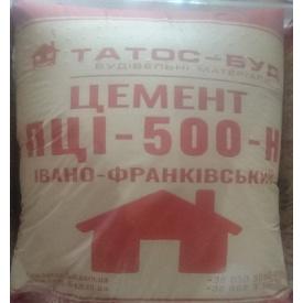 Цемент ПЦ I-500 H 50 кг