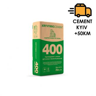 Цемент KRYVYIRIGCEMENT ПЦ ІІ/БШ-400