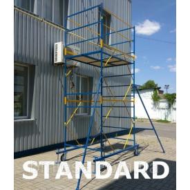 Передвижные подмости Standard 11,9 м