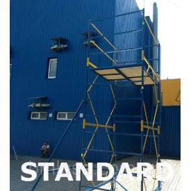 Пересувні підмостки Standard 6,3 м