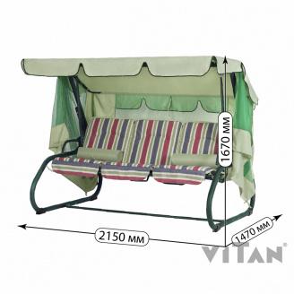 Садовая качель Vitan Сиеста Дралон красно-графитовая вертикальная полоса