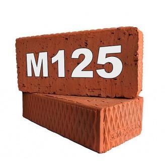 Керамический кирпич М-125