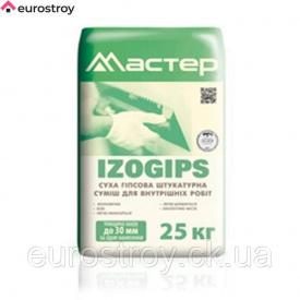 Шпатлёвка стартовая Мастер Изогипс 25 кг