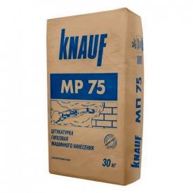 Штукатурка Knauf MP 75 машинная гипсовая, 30 кг