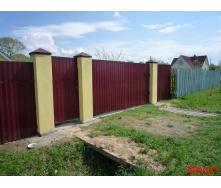 Копія - Профнастил стіновий ПС-8 0,4 мм 1,20 м з матовим полімерним покриттям коричневий