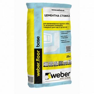 Стяжка цементна Weber.floor base 25кг
