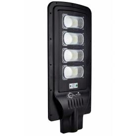 Вуличний LED світильник на сонячній батареї SUNLARIX 120 W (FO-59120)