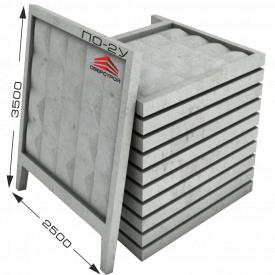 Панель ограждения ПО-2у (2500х3000 мм)