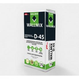 Самовыравнивающаяся смесь для пола Wallmix D45 М-350 25 кг