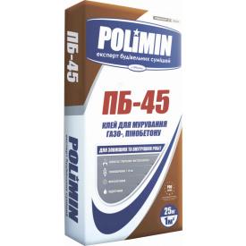 Клей для кладки газобетона Polimin ПБ-45