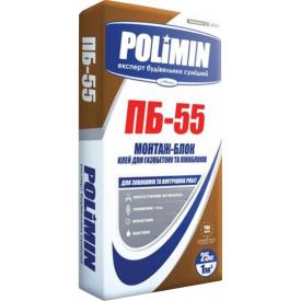 Клей для кладки газобетону Polimin ПБ-55 МОНТАЖСЕРВІС БЛОК