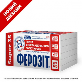 Плити з експандованого полістиролу EPS-120 ФЕРОЗІТ 35 SUPER