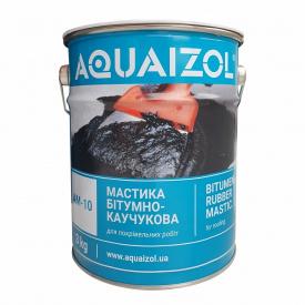 Мастика Aquaizol АМ-10 бітумно-каучукова 3 кг