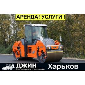 Услуги Дорожного Катка в Харькове
