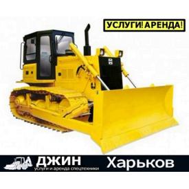 Услуги Бульдозера в Харькове
