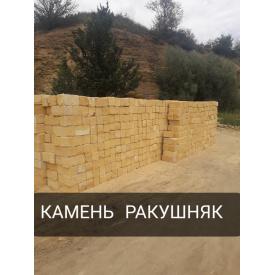 Камінь ракушняк в Хесонской обл