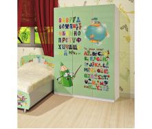 Шафа 3д Мульти Світ меблів в дитячу 196х120х52 см
