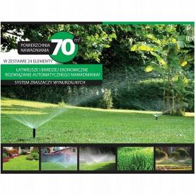 Комплект системи зрошення AGRODRIP для газону з висувними розбризкувачами POP UP до 70 м2