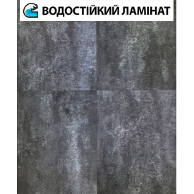 Водостойкий ламинат SPC Verband Cement 1204