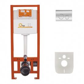 Набор инсталляция 4 в 1 Qtap Nest ST с круглой панелью смыва QT0133M425M11112CRM
