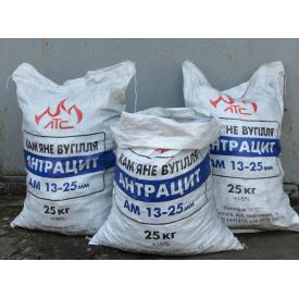 Уголь антрацит для отопления фасованный в мешки по 25 кг