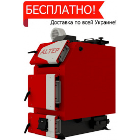 Котел тривалого горіння Altep TRIO UNI PLUS 300 кВт