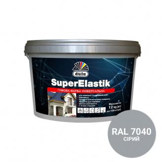 Фарба гумова ДЮФА SuperElastik RAL 7040 СІРИЙ 3,5 кг