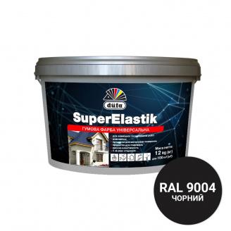 Фарба гумова ДЮФА SuperElastik RAL 9004 Чорний 1,2 кг
