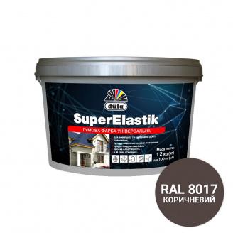 Фарба гумова ДЮФА SuperElastik RAL 8017 Коричневий 1,2 кг