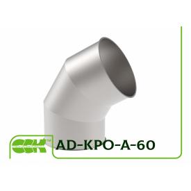 Отвод аспирационный 60 градусов круглого сечения AD-KPO-A-60