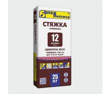 Стяжка ДОЛІВКА-12