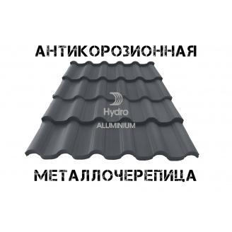 Листова алюмінієва черепиця Атіка